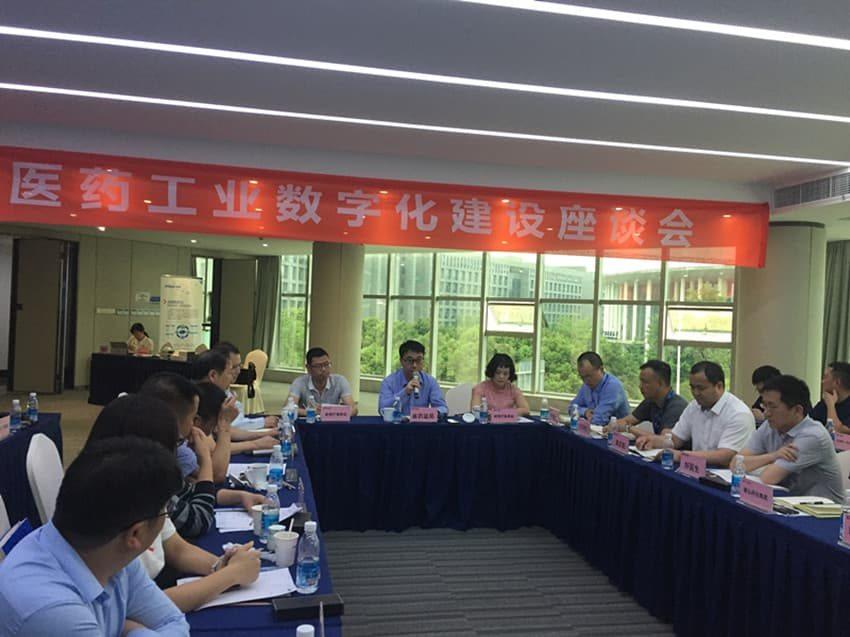 【企业新闻】四川医药工业数字化建设座谈会在威廉希尔电脑版药业顺利召开