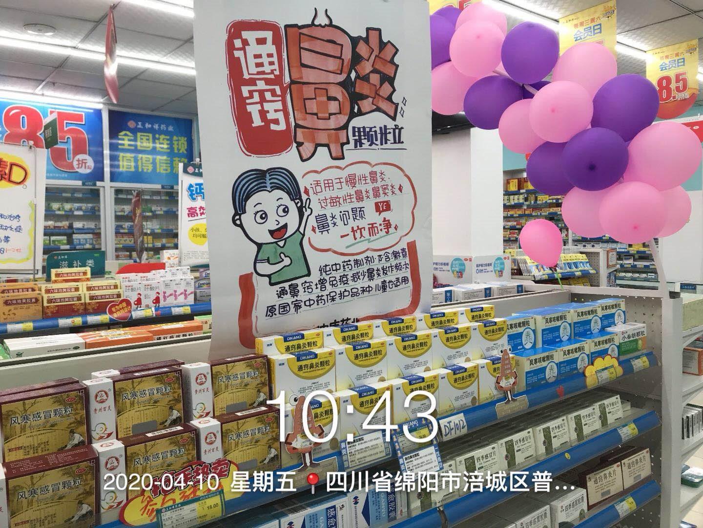 """【企业新闻】威廉希尔电脑版销售铁军""""晒单""""啦!"""