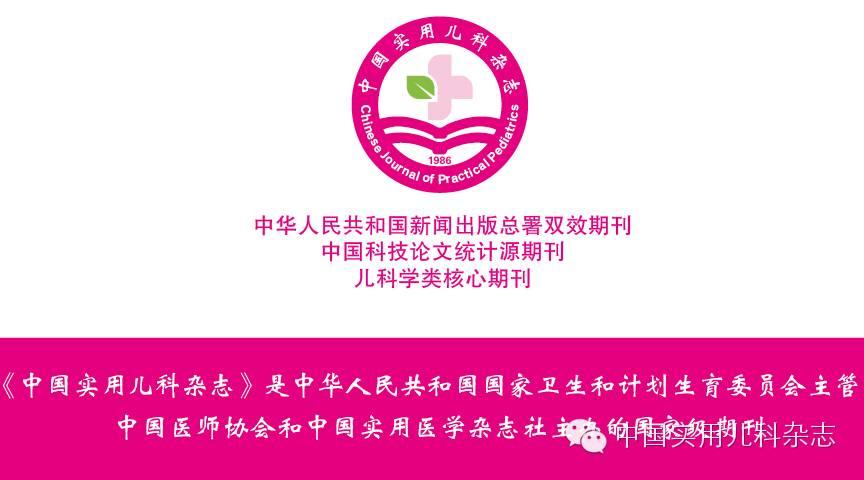 【企业新闻】指南·标准·共识│通窍鼻炎颗粒治疗儿童鼻炎及鼻-鼻窦炎临床应用专家共识